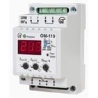 Ограничитель мощности ОМ-110 однофазный, Новатек-Электро (3425604110)