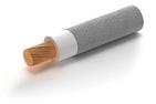 РКГМ кабель термостойкий 2 ,5