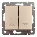 Выключатель для жалюзи Легранд Валена с электрической блокировкой Слоновая кость 774314