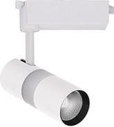 Трековый светильник, 12+5W, 1080 Lm, 35 градусов, 4000К и подсветка 6500К, AL108 - белый, Feron
