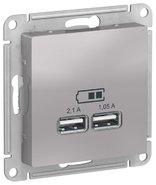 Розетка USB, 5В, 1 порт x 2,1 А, 2 порта х 1,05 А,механизм - алюминий, Schneider Atlas Design