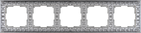 Рамка на 5 постов, WL07-Frame-05 - матовый хром, металл, Werkel Antik