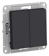 Выключатель 2 кл, сх.5, 10АХ, механизм - карбон, Schneider Atlas Design