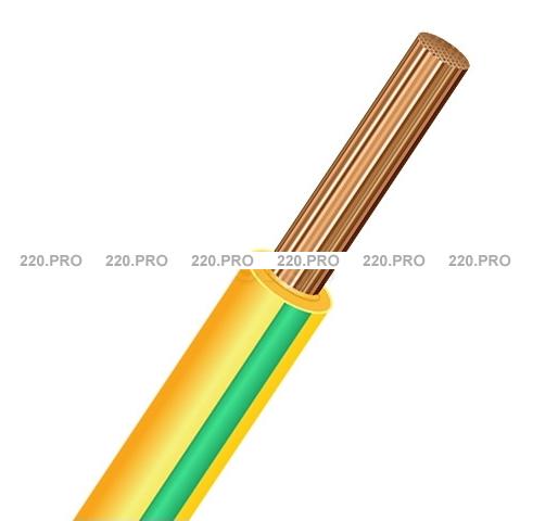 кабель силовой аввг 4х185 1 многопроволочный