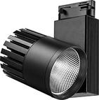 Трековый светильник, 30W, 2400 Lm, 4000К, 35 градусов, AL105 - черный, Feron