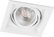 Карданный светильник, 1x20W, 1800 Lm, 4000К, 35 градусов, AL201 - белый, Feron