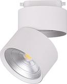 Трековый светильник, 15W, 1350 Lm, 4000К, 90 градусов, AL107 - белый, Feron