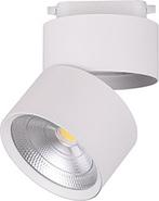 Трековый светильник, 25W, 2250 Lm, 4000К, 90 градусов, AL107 - белый, Feron