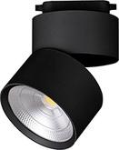 Трековый светильник, 15W, 1350 Lm, 4000К, 90 градусов, AL107 - черный, Feron