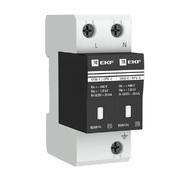 Ограничитель импульсных напряжений ОПВ-B/2P In 30кА 400В с сигн. EKF PROxima
