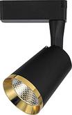 Трековый светильник, 12W, 1080 Lm, 4000К, 35 градусов, AL111 - черный c золотой рамкой, Feron