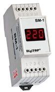 Вольтметр цифровой 40-400V AC однофазный (2 мод.) DigiTop