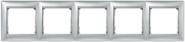 Рамка 5 постов (пятиместная) алюминий 770155 Legrand (Легранд) Valena (Валена)