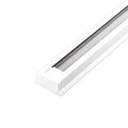Шинопровод для трековых светильников, белый, 2м, ( в наборе 2 заглушки, крепление) - FERON