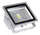 20W IP65 (LED RGB многоцветный). Прожектор симметричный светодиодный влагозащищенный ДО-20Вт PFL-20W/RGB-RC/GR JazzWay (1005908)