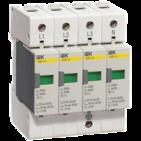 Ограничитель перенапряжения четырехполюсный ОПС1-В 4п 30кА 400В, ИЭК (MOP20-4-B)