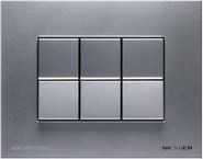 Zenit Рамка 3 модуля (1,5 поста) серебро