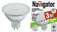 3W белый. Лампа светодиодная LED 3вт 230в GU5.3 белая Navigator (94127 NLL-MR16)