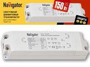150W 12V Трансформатор электронный для галогенных ламп с защитой Navigator (94434 NT-EH)