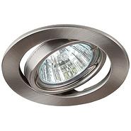 Светильник сатин/никель, поворотный MR16, 50W, ЭРА ST2A SN