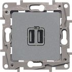 Зарядка USB двойная 240В/5В 2400мА - алюминий, Legrand Etika 672494