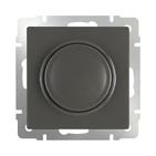 Светорегулятор, WL07-DM600 - серо-коричневый, Werkel