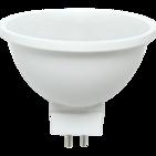Лампа светодиодная (холодный), MR16 GU5.3 7W 220V 4200K, Ecola (M2RV70ELC)