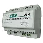Блок питания импульсный ZI-4 F&F