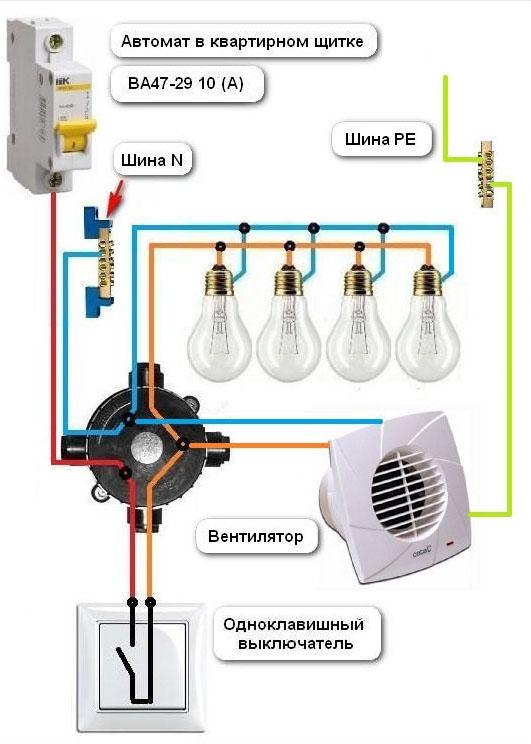Схема подключения датчика движения с выключателем фото 641